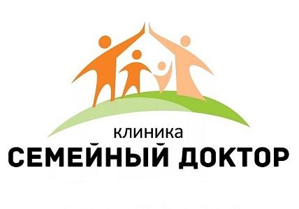 Аспирационная биопсия эндометрия - пайпель биопсия матки в Москве
